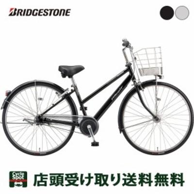 最大1万円クーポン有 ブリヂストン ママチャリ シティ 自転車 アルベルト S型 ブリジストン BRIDGESTONE 27インチ 5段変速 オートライト