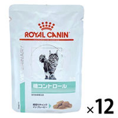 ROYALCANINロイヤルカナン(ROYALCANIN)糖コントロール 85g 12袋 キャットフード ウェット パウチ