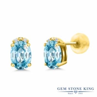 ピアス レディース 2.43カラット 天然石 ブルージルコン 天然 ダイヤモンド 10金 イエローゴールド(K10) 大粒 スタッド 12月 誕生石 金属