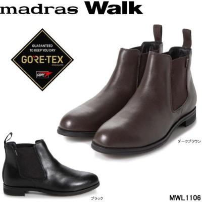 マドラスウォーク MWL1106 madras Walk GORE-TEX ゴアテックス サイドゴアブーツ ショートブーツカジュアルシューズ 防水 防滑ブーツ 3E 婦人靴 レディース