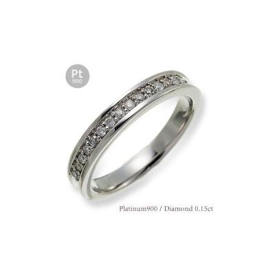 ダイヤモンド リング 0.15ct プラチナ900 pt900 ハーフエタニティリング 指輪 レディース ジュエリー アクセサリー