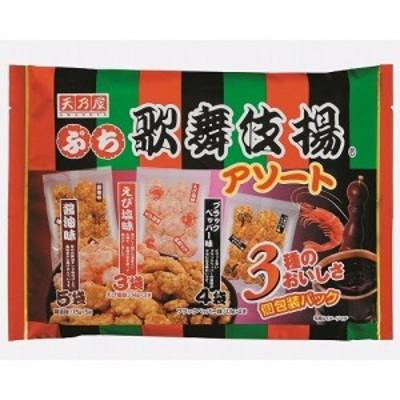 天乃屋 ぷち歌舞伎揚アソート 12袋× 10