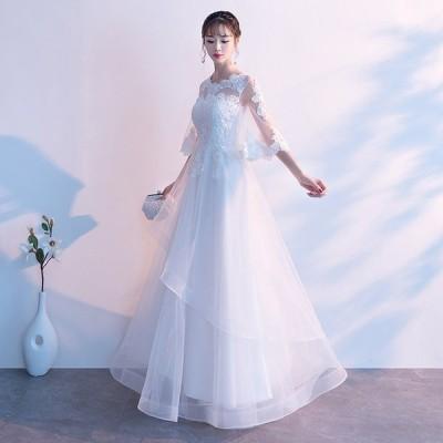 ホワイト パーティードレス 2020 夏 ロング丈ドレス チュニック 花柄 丸襟 イブニングドレス 高級感 白 発表会 成人式 二次会 司会服 お呼ばれ