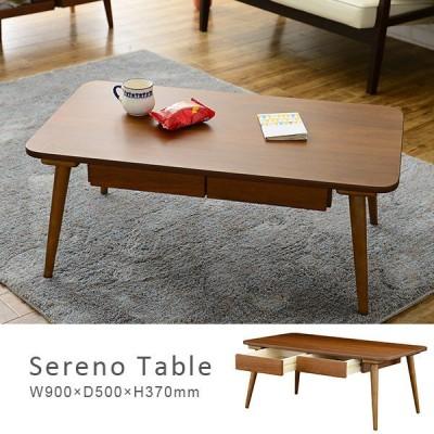 ローテーブル センターテーブル ロー コーヒーテーブル 幅90 北欧 リビングテーブル インテリア