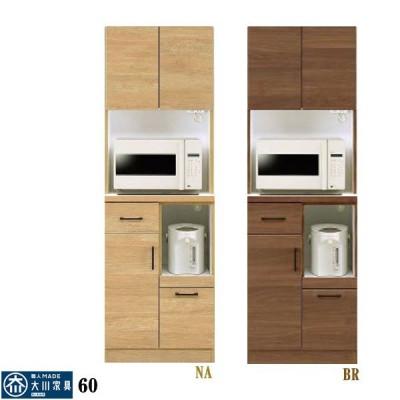 オープンボード 食器棚 ダイニングボード キッチンボード 60幅 幅60cm カップボード キッチン 食器収納 食器収納 国産 日本製 ナチュラル ホワイト 北欧