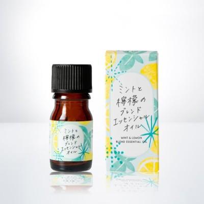 <季節限定> ミントと檸檬のブレンドエッセンシャルオイル 5ml 生活の木 アロマオイル 精油 エッセンシャルオイル