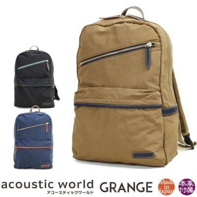 リュック メンズ 軽量 日本製 acoustic world アコースティック・ワールド Grunge グランジ A4 縦型 リュックサック 通学 バックパック 撥水 送料無料