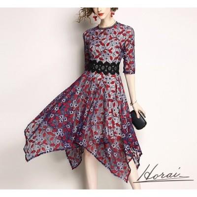 ドレス 五分袖 レギュラー丈 花柄 刺繍 不規則丈 ワンピース ワンピドレス お呼ばれ 結婚式 二次会 パーティー お取り寄せ