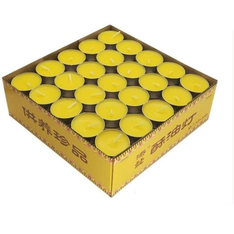 酥油燈 蠟燭 香薰無煙蠟燭供燈油蠟燭供佛100粒4小時酥油燈/免運