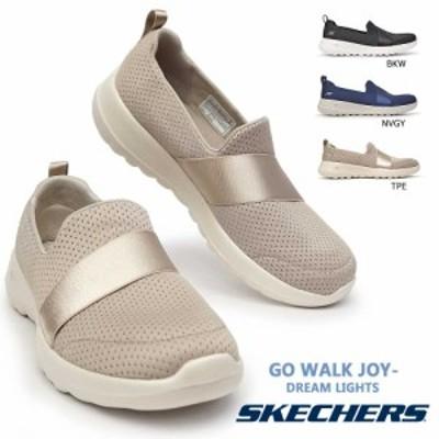 スケッチャーズ スニーカー レディース 124093 ゴー ウォーク ジョイ ドリーム ライツ スリッポン SKECHERS GO WALK JOY-DREAM LIGHTS