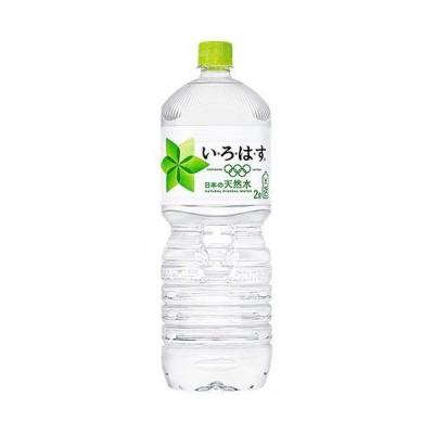 送料無料 コカコーラ い・ろ・は・す(いろはす I LOHAS) 2Lペットボトル×6本入