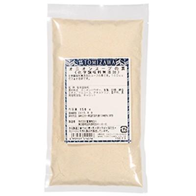オニオンスープの素(化学調味料無添加) / 150g 世界の食材 イタリアンと洋風食材