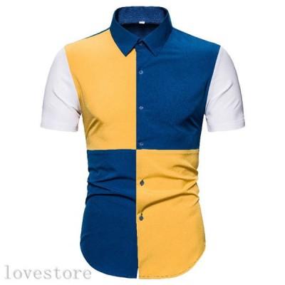 半袖 シャツ メンズシャツ 春夏 通気 涼しい ファッション トリコロール カラーマッチング ストリート 男性用シャツ 着心地が良い 軽い