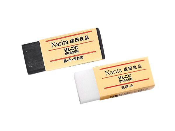 不留痕無屑橡皮擦(小)1入 款式可選【DS000240】
