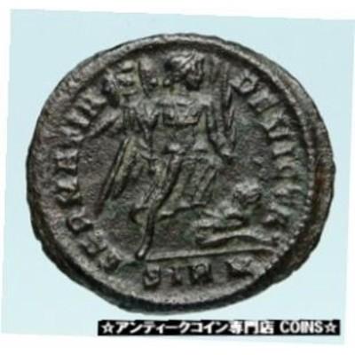 金貨 銀貨 硬貨 シルバー ゴールド アンティークコイン CONSTANTINE I the GREAT SARMATIA Victory Authentic Ancient Roman Coin i83534