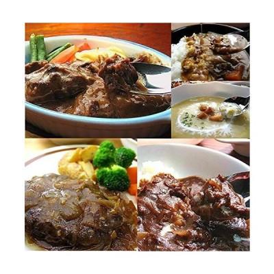 洋食屋FURUE 洋食料理5種5品セット ビーフシチュー ハンバーグ ハヤシライス ビーフカレー コーンポタージュスープ 惣菜 冷凍食品 レ
