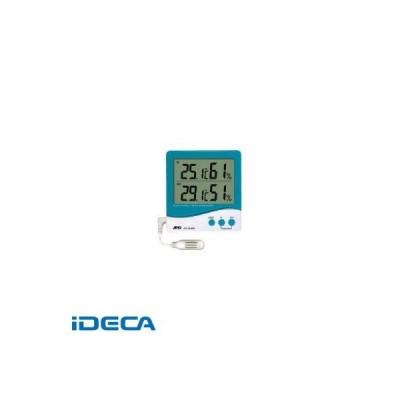 BS94555 デュアルチャンネル温度・湿度計 ポイント10倍