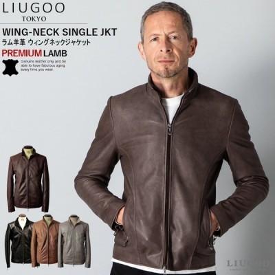 LIUGOO 本革 プレミアムラム ハイネックシングルジャケット メンズ リューグー WNG06A  レザージャケット ブルゾン アウター