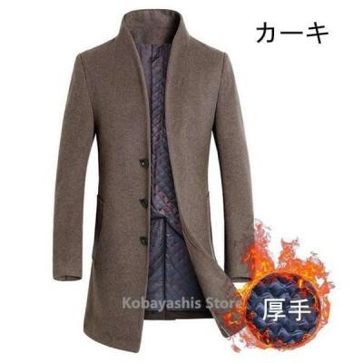 チェスターコートコートジャケットビジネスアウターメンズロング無地黒大きいサイズ秋冬40代50代おしゃれ厚手