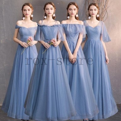 ブライズメイドブルーお揃いドレスお呼ばれドレスパーティードレスワンピースロングドレス演奏会ブライズメイドドレスピアノ発表会結婚式20代30代