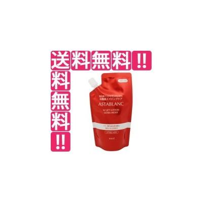 コーセー KOSE アスタブラン Wリフト ローション とてもしっとり (つめかえ用) 130ml 化粧品 コスメ ASTABLANC W LIFT LOTION EXTRA MOIST