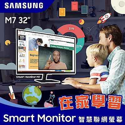 SAMSUNG S32AM700UCX 32型 4K 智慧聯網螢幕 支援 HDMI