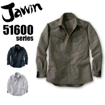 ジャウィン 長袖シャツ 51604【秋冬】Jawin 自重堂 作業服 作業着