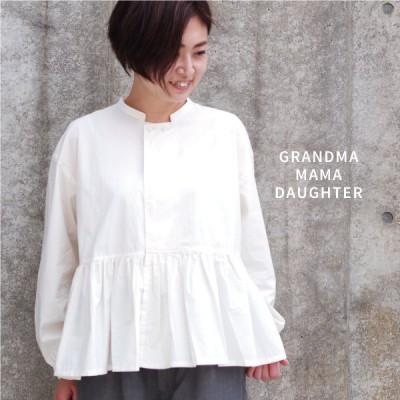GRANDMA MAMA DAUGHTER スタンドダブルブラウス