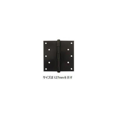 杉田エース  (126-151) 平ギボシ丁番 127×127×2.5 アンバー