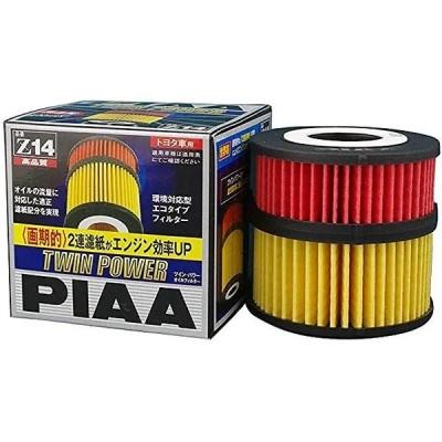 PIAA(ピア)  オイルフィルター ツインパワー 1個入 トヨタ車用  Z14