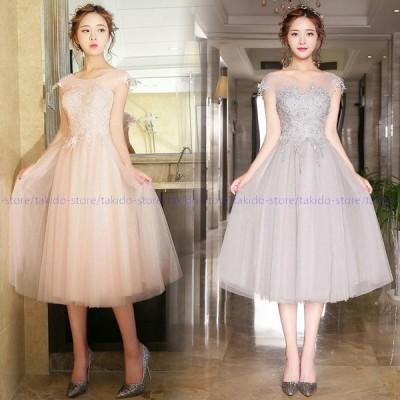 人気新品 パーティードレス パーティドレス 結婚式ドレス ワンピース 花嫁 二次会ドレス ウエディングドレス イブニングドレス お呼ばれ ミディアムドレス