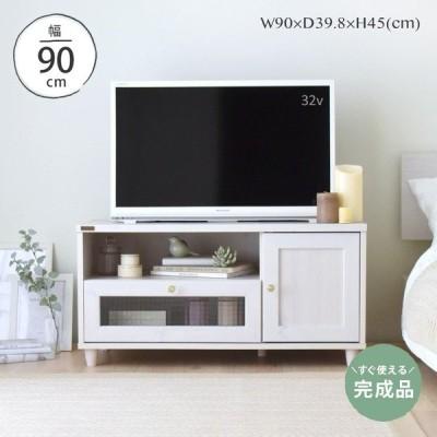 テレビ台 ローボード 完成品 おしゃれ 北欧 収納 省スペース コンパクト テレビボード TVボード 白 シンプル 幅90cm VRK45-90L