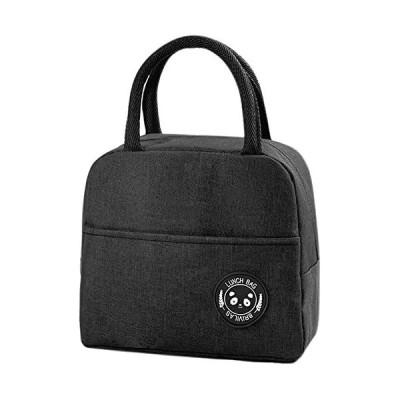 保冷ランチバッグ-防水弁当バッグ-男女兼用、子供にも-ピクニック遠足-食品収納男女兼用