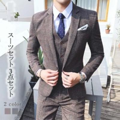 メンズスーツセット ジャケット+ベスト+パンツ チェック柄 3点セット 大きいサイズ ビジネス フォーマル パーティー 結婚式 紳士服