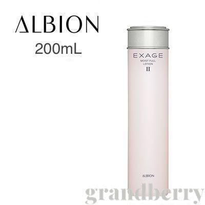 アルビオン(ALBION) エクサージュ モイストフル ローション II (化粧水) 200mL