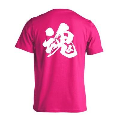 格闘技 Tシャツ 魂 闘龍書体 キッズサイズ 160cm以下 全31色 綿 シュハリ Shuhari