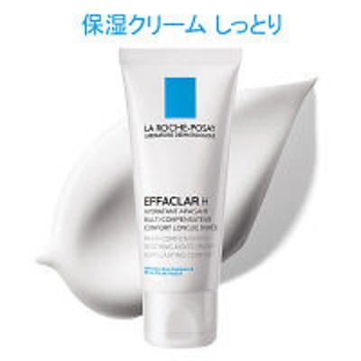 ラ ロッシュ ポゼラロッシュポゼ 【にきび肌用保湿クリーム】エファクラ H 39g