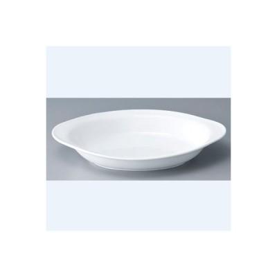 グラタン皿/20.2×12.6×H3.2cm/業務用/新品