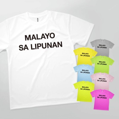 Tシャツ SOCIAL DISTANCE Tagalog