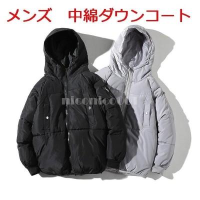 メンズ ダウンコート オフィス 通勤 ビジネス 紳士用 ロング丈 ダウンジャケット 無地 中綿ジャケット 大きいサイズ 防寒 防風 厚手 高品質 暖かい 秋冬新作