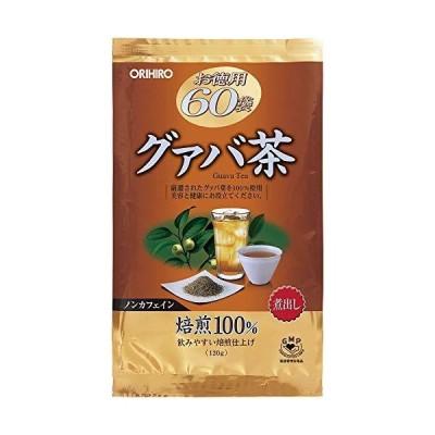 オリヒロ 徳用グァバ茶 60包