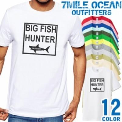メンズ Tシャツ 半袖 プリント アメカジ 大きいサイズ 7MILE OCEAN サメ フィッシング