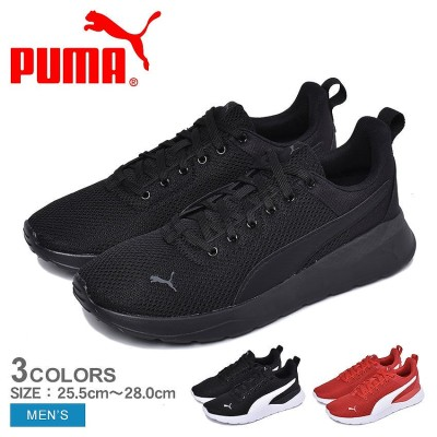 PUMA プーマ スニーカー アンザラン ライト ANZARUN LITE 371128 メンズ 黒 赤 靴