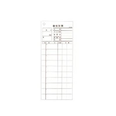 PKI77 会計伝票 レストラン・居酒屋用 2枚複写 K604 (20冊入) :_