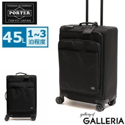 【商品レビューで+5%】吉田カバン ポーター キャリーケース ハイブリッド PORTER HYBRID  TROLLEY BAG(L) 45L 737-17815