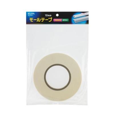 朝日電器(ELPA) 10mm×20mモールテープ 【品番:MT-1020H】