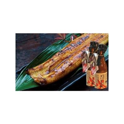 ふるさと納税 地焼き蒲焼鰻(ウナギ)2尾&幻の栗焼酎ダバダ火振り Esg-10 高知県四万十町