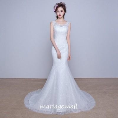 ウエディングドレス ウエディングマーメイドドレス 二次会 花嫁 マーメイドドレス ロング 結婚式 ブライダル 披露宴 ウェディングドレス バックレス