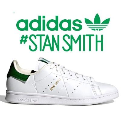 アディダス スタンスミス adidas STAN SMITH FTWWHT/OWHITE/GREEN g58194 ホワイト グリーン PRIMEGREEN リサイクル マテリアル ヴィーガン素材