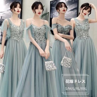 花嫁 ロングドレス パーティードレス ウェディング 結婚式 二次会 イブニングドレス 忘年会 プリンセス ブライズメイドドレス 演奏会